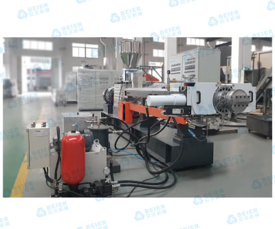 Water-ring Die-face Granulating Line