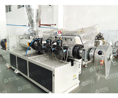 Two Stage Plastic Film Granulating Line