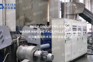 water ring die-face pelletzing line