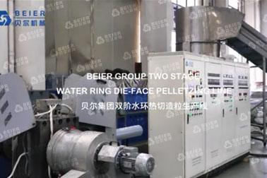 water ring die-face pelletzing line