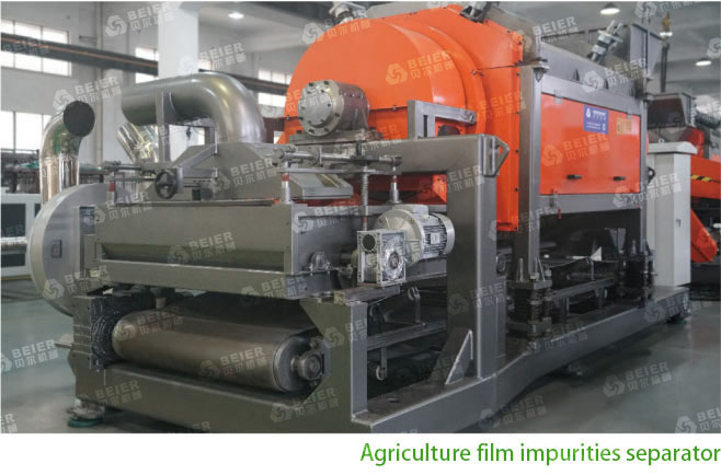 Agriculture Film Impurities Separator