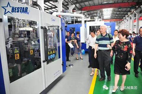 Beier Machinery