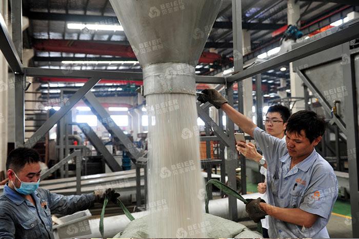 4500kg/h-pet-bottle-washing-line-1