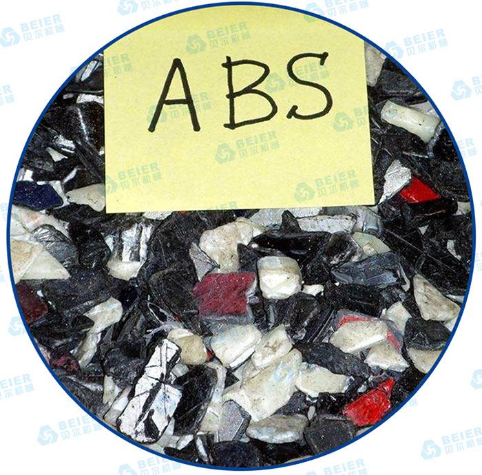 abs-washing-line-2