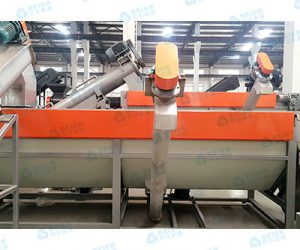 pp-plastic-film-recycling-equipment