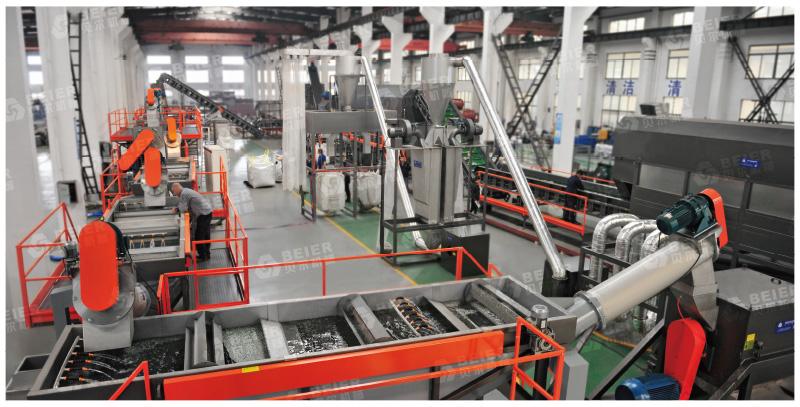 500-6000KG/H PET Washing Line