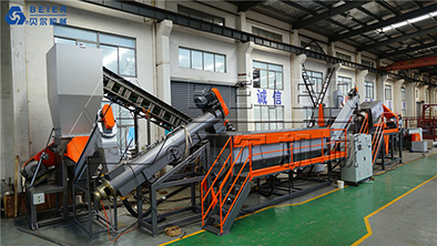 Agriculture Film Recycling Line